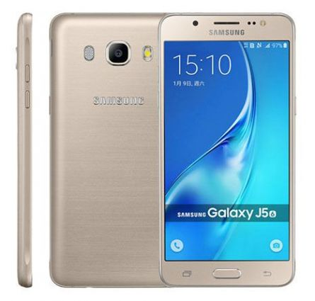 Samsung Galaxy J5 (2016) 16GB 4G